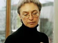 Russia-Anna-Politkovskaya-200x211.jpg