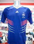 maillot foot equipe de france espace foot le havre.jpg